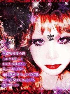 阿修羅姫 | アルバム